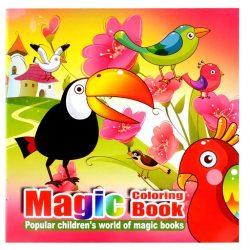 Mágikus Madaras színező gyermekeknek
