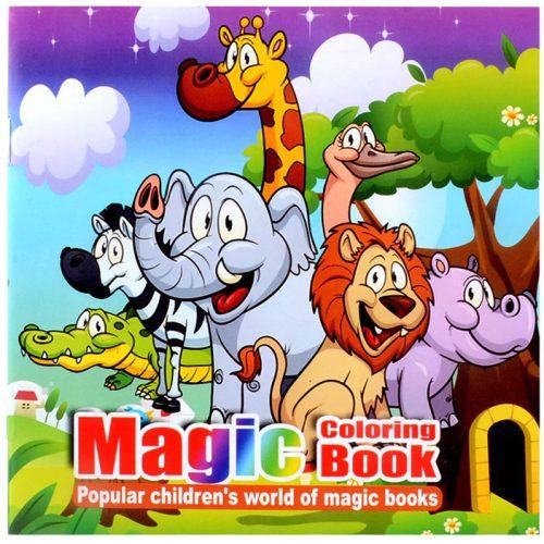 Mágikus Szafari színező gyermekeknek